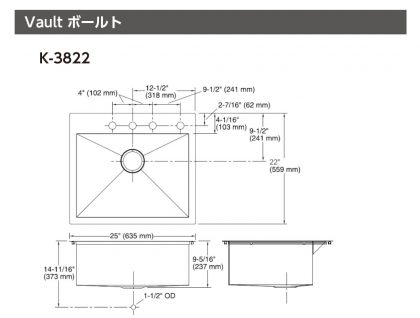 K-3822寸法図