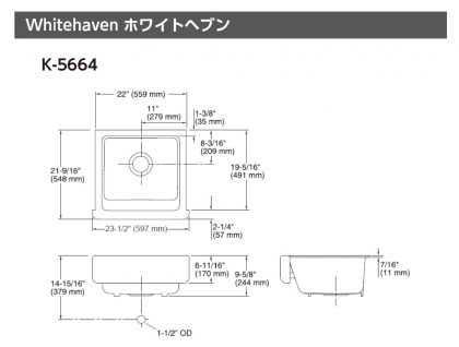 K-5664 Whitehaven KOHLER ホワイトヘヴン エプロンフロント シンク