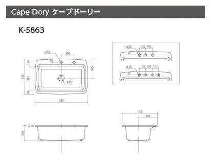 キッチンシンク Cape Dory ケープドーリーK-5863 KOHLER