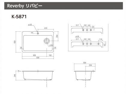 キッチンシンク Riverby リバビー K-5871 KOHLER