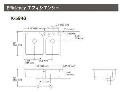 キッチンシンク Efficiency エフィシェンシー K-5948 KOHLER