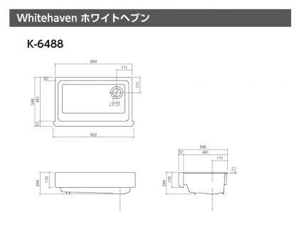 K-6488 Whitehaven KOHLER ホワイトヘヴン エプロンフロント シンク