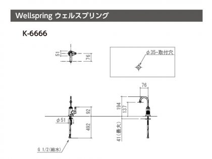 キッチン水栓 Wellspring (ウェルスプリング) K-6666 KOHLER