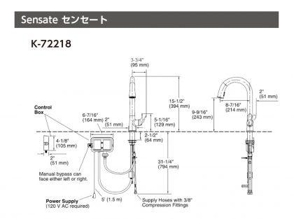 キッチン水栓  Sensateセンセート K-72218 KOHLER