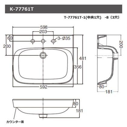 K-77761T寸法図