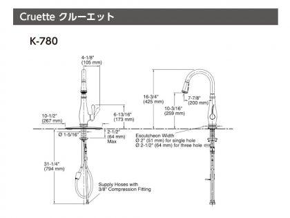 キッチン水栓  Cruette クルーエット K-780 KOHLER