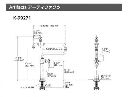 キッチン水栓  Artifacts(アーティファクツ)K-99271 KOHLER
