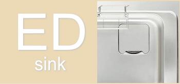 キッチンシンクシリーズed-sink