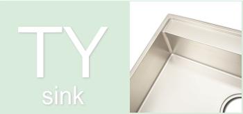 キッチンシンクシリーズty-sink